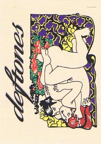 deftones erotica flag