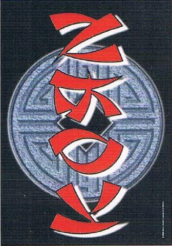 korn asian tribal flag
